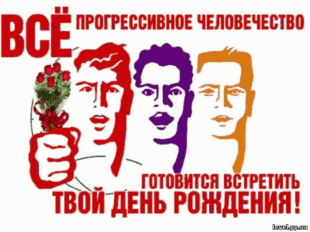 http://level.pp.ua/_fr/0/5641081.jpg